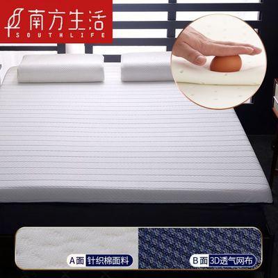 家家家私双人床席梦思乳胶床垫凉席芝华仕垫子软硬床架舒适橡胶天