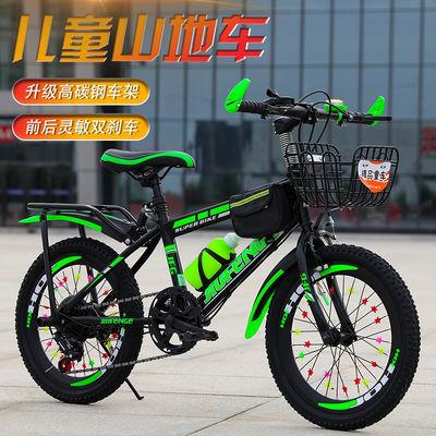 儿童自行车7-9-16岁男女孩18寸20寸22寸中大童单车学生变速山地车