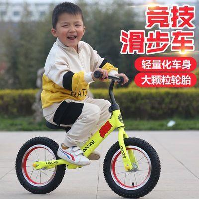 宝宝自行车3-6岁小孩滑步车学步滑行溜溜车2奥聪儿童平衡车无脚踏