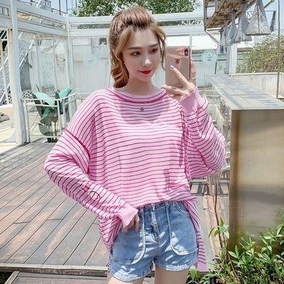 2020新款春夏季新款韩版防紫外线条纹防晒衣绣花针织衫圆领套衫女
