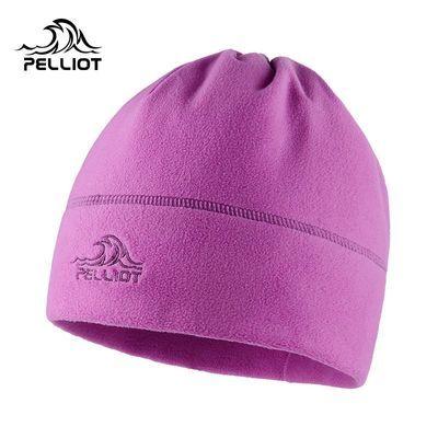 伯希和户外抓绒帽男女秋冬围巾保暖透气滑雪骑行运动防风围脖帽子