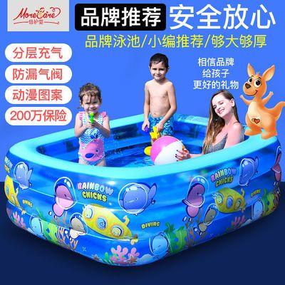 倍护婴(more care)儿童游泳池海洋球池家用加厚成人大号戏水池