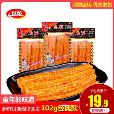 卫龙辣条102g大面筋辣条香辣经典香辣大刀肉零食休闲小吃便宜批发