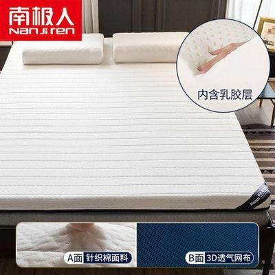 面料家私梦思乳胶床垫1.8m床家用设计静音装进原装麒麟抗菌苹果天