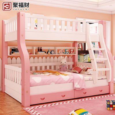粉色白色实木上下床双层床公主女孩儿童床上下铺高低床子母床母子