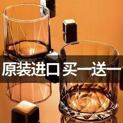 Ocean进口威士忌酒杯家用欧式水晶玻璃洋酒杯ins风啤酒杯酒吧套装