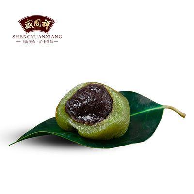 盛园祥青团上海特产豆沙青团子传统青团艾草蛋黄肉松300g多味青团