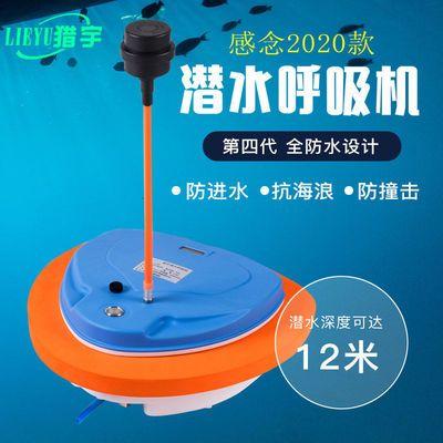 潜水呼吸器全套装备深潜氧气瓶长时间水下呼吸机器水肺便携式气罐