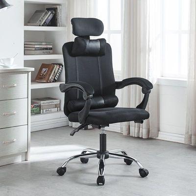 电脑椅家用办公椅可躺电竞游戏椅人体工学网布椅子靠背转椅职员椅