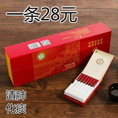 正品茶烟一条十包黄金芽茉莉花金丝皇菊粗细支香烟男女士批发包邮