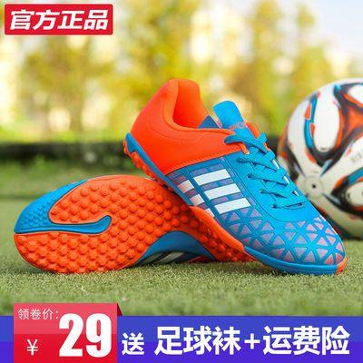 品牌儿童足球鞋男女成人小学生青少年碎钉长钉低帮训练鞋人造草地