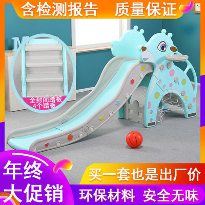 儿童滑梯宝宝玩具宝宝滑滑梯室内家用乐园游乐场组合小型加厚加长