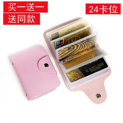 防消磁卡包银行卡套多卡位男士卡包小巧女式证件包卡片包卡夹定制