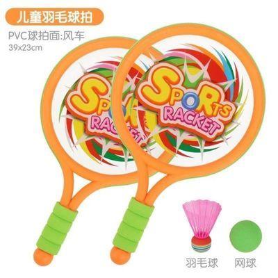 儿童玩具球拍卡通学生网球拍幼儿羽毛球2-5亲子户外体育运动玩具