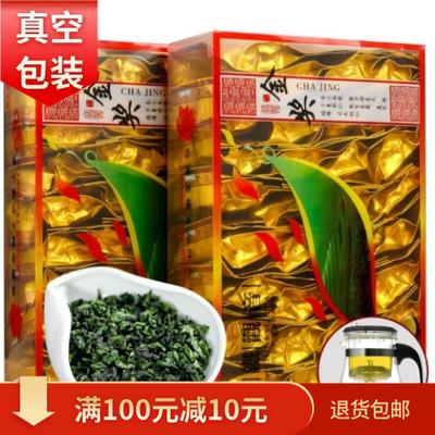 送飘逸杯新茶福建安溪高山茶叶铁观音清香型兰花香礼盒装250/500g