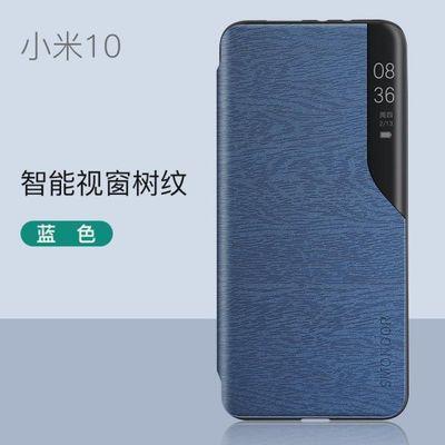 小米10手机壳小米10pro保护壳翻盖皮套小米10por全包防摔外壳5g智
