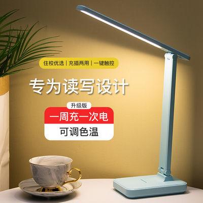 写字落地喂奶电脑台灯创意简约现代小米充电少女明基美的蓝光视宝