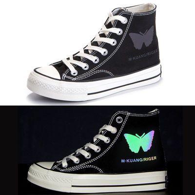 2020秋季新款帆布鞋高帮女学生韩版板鞋平底单鞋夜光反光蝴蝶潮鞋