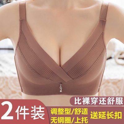 38913/冰丝内衣女聚拢收副乳防下垂上托调整型小胸罩无钢圈文胸套装性感