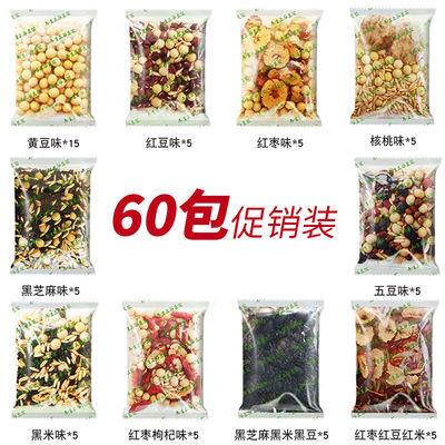 【熟五谷豆浆原料包50包】烘焙五谷杂粮批发商用豆浆料包组合口味