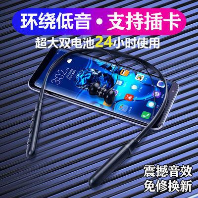 MP3插卡蓝牙耳机通用运动vivo小米OPPO华为苹果安卓适用超长待机
