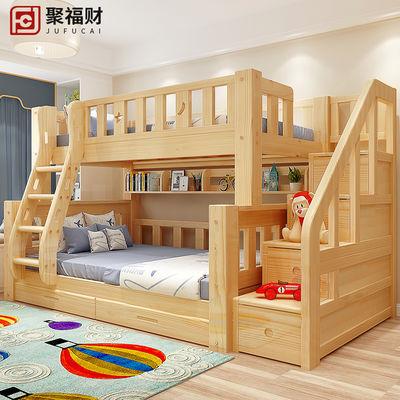 实木上下床儿童床松木高低子母床双层床成人双人母子床二层上下铺