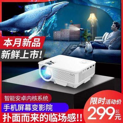 DAL智能投影仪家用高清投墙1080p无线wifi家庭影院迷你投影机便携
