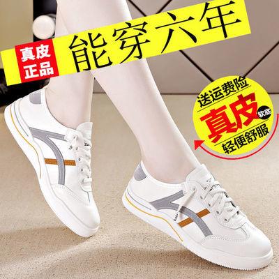 真皮小白鞋女2020春秋新款平底百搭透气休闲运动旅游板鞋女单鞋