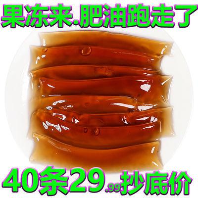 增强版畅薇酵素果冻条正品孝素果冻糖果酵素梅子孝素梅青梅酵素粉