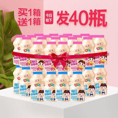 乳酸菌优酸乳脱脂酸奶牛奶早餐胃动力饮料整箱批发买一送一