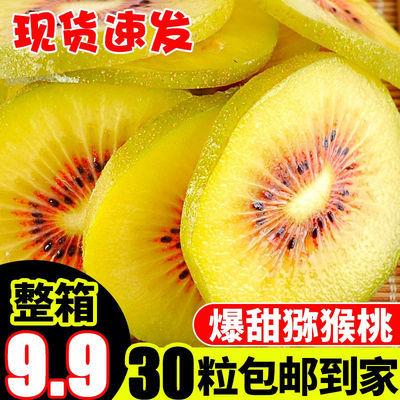 https://t00img.yangkeduo.com/goods/images/2020-06-27/ab8662d423629fd6e422e7378c61c871.jpeg