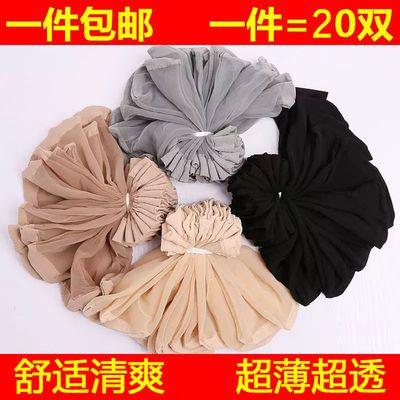 【俞兆林】丝袜女短袜子女春夏季超薄款黑肉色防勾丝透明水晶丝袜