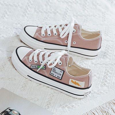 帆布鞋女学生韩版帆布鞋女潮涂鸦休闲鞋板鞋学生球鞋平底低帮单鞋