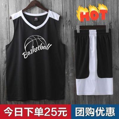 篮球服套装男大学生定制印字印号队服女训练比赛运动背心儿童球衣