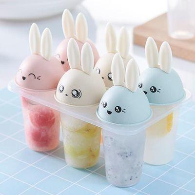 只雪糕模具自制冰棍冰淇淋做棒冰的套装家用冰棒制冰格冰块盒子