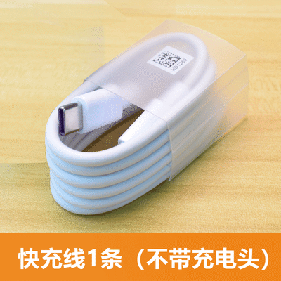红米note7 note8 8 8a充电头k20 pro小米充电器5 6 8 9se快充mix2