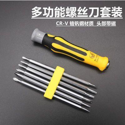 工具记本汽车得力小米螺丝刀全自动扳手异型家电电钻手动笔记手电