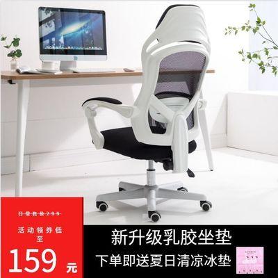 电脑椅办公椅子人体工学椅靠背椅午休可躺家用座椅电竞椅老板椅
