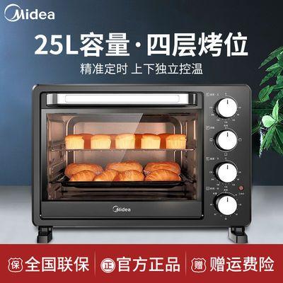 美的烤箱家用烘焙迷你小型电烤箱多功能全自动25L大容量PT2500