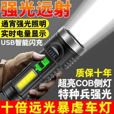 手电筒强光可充电超亮小氙气特种兵家用户外便携多功能led远射灯
