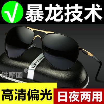 墨镜钓鱼新款男士眼镜太阳镜男偏光镜驾驶眼睛蛤蟆镜车司机护目镜