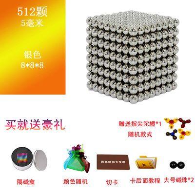 巴克球1000颗磁铁玩具彩色磁力球磁力珠八克球吸铁石益智积木玩具