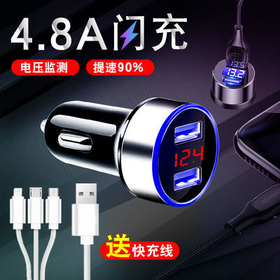 车载充电器全自动汽车USB插头转换器点烟器充电式通用型充电器头