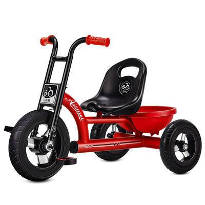 儿童三轮车自行车脚踏车童车宝宝玩具车单车男孩女孩2-3-5-6岁