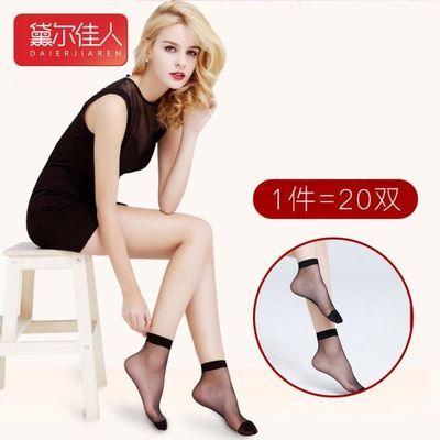 黛尔佳人20双透明隐形薄款防勾丝水晶袜
