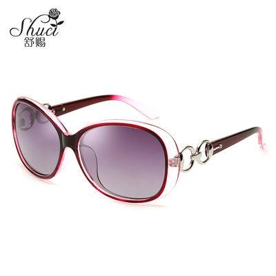【舒赐】墨镜女韩遮阳大框圆环时尚复古太阳镜眼镜