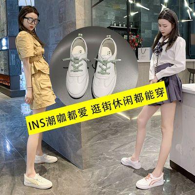 真皮小白鞋女春秋2020新款韩版百搭女鞋运动单鞋刺绣平底休闲板鞋