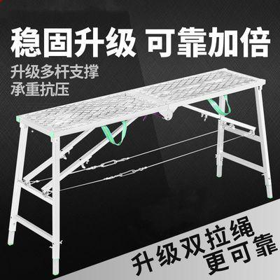 折叠马凳加厚马镫刮腻子装修马凳子工程梯室内脚手架折叠升降平台
