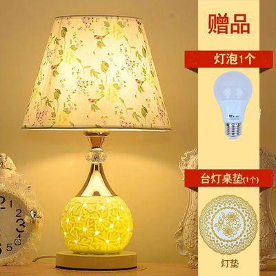 优质超赞温馨婚庆喂奶送礼学习台灯卧室床头灯遥控调光LED节能灯