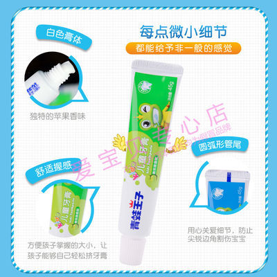 新品青蛙王子儿童牙膏牙刷套装软毛可吞咽食品级宝宝无氟水果味防